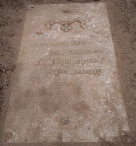В Николаеве на «немецком» секторе на старом кладбище найдена необычная плита
